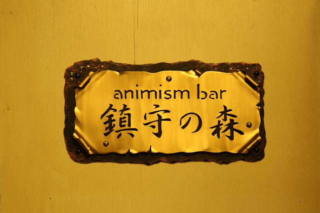 必ず好みの日本酒を見つけてくれる4,000円会員制居酒屋が誰でも予約可に!の画像