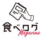 「食べログマガジン」編集部