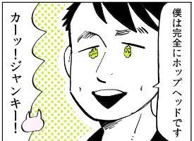 さまよいグルメ~クラフトビール入門編 vol.5~の画像
