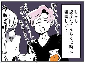 さまよいグルメ~クラフトビール入門編 vol.7~の画像