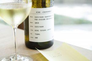 世界に一つのワインを創る。富山の名店「レヴォ」の物語ができるまで3の画像