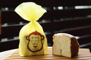 訪れる度にサプライズがある、大倉山の行列パン屋の画像