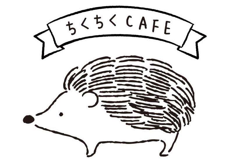 チクチク可愛い!ドールハウスで暮らすハリネズミに癒やされるカフェがオープンの画像