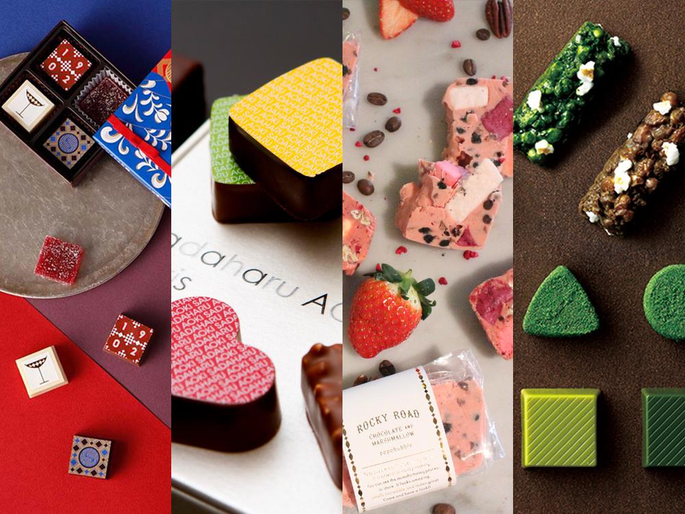 バレンタイン直前!ライバルとかぶらない新作チョコレートリスト〈ギフト編〉の画像