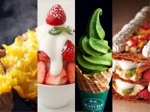 〈今週のスイーツ〉夏の焼き芋に、日本初上陸の抹茶ソフトも!今週のマストイートはコレ♪の画像