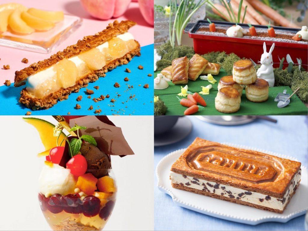 〈今週のスイーツ〉完熟メロンパフェに、エシレバターの贅沢パイも!期間限定スイーツが盛りだくさんの画像