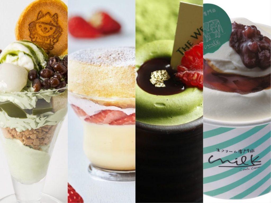 〈今週のスイーツ〉6社コラボの豪華パフェに、パンケーキ×プリンも!今週のマストイートはどれ?の画像