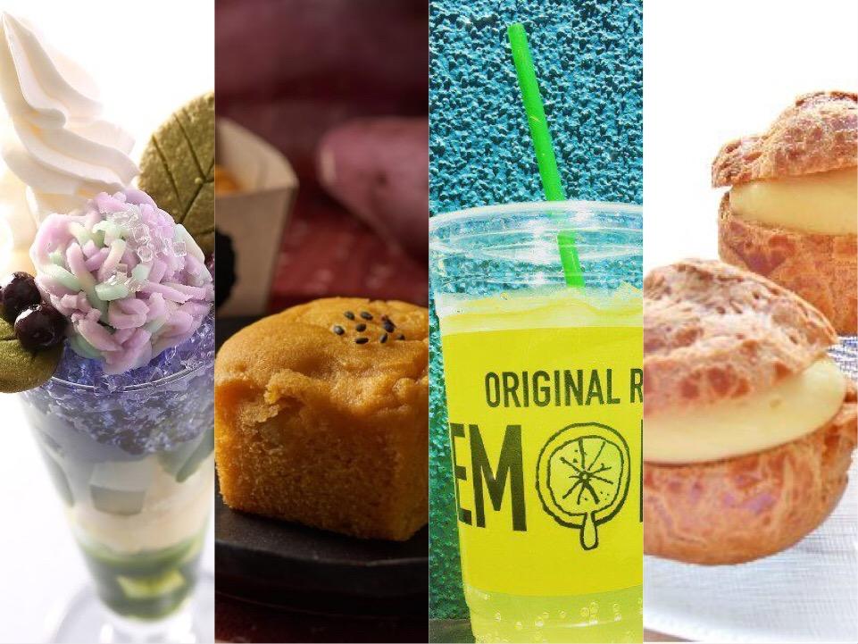 〈今週のスイーツ〉新食べ歩きスイーツに、20円シュークリームも!見逃せない新情報が続々登場の画像