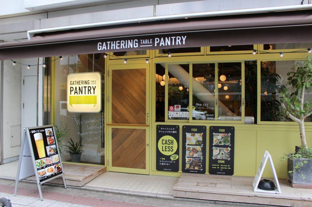 現金NG!完全キャッシュレスの飲食店に見た、人の温かみを取り戻すためのテクノロジーの画像