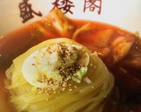 〈おいしい歴史を訪ねて〉冷麺の発祥地、岩手・盛岡を辿る夏旅の画像