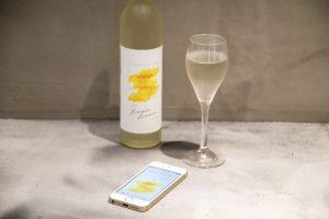 スマホ片手に味覚を判定。AIが日本酒を選ぶとどうなる?の画像