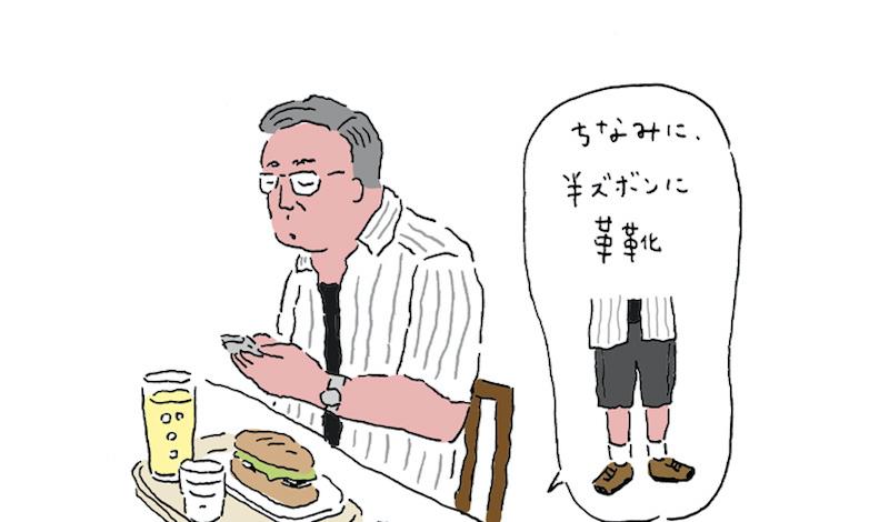 〈おじさんは冷あまスイーツがお好き〉甘酸っぱい+αが少年心をくすぐる人気ドリンクの画像