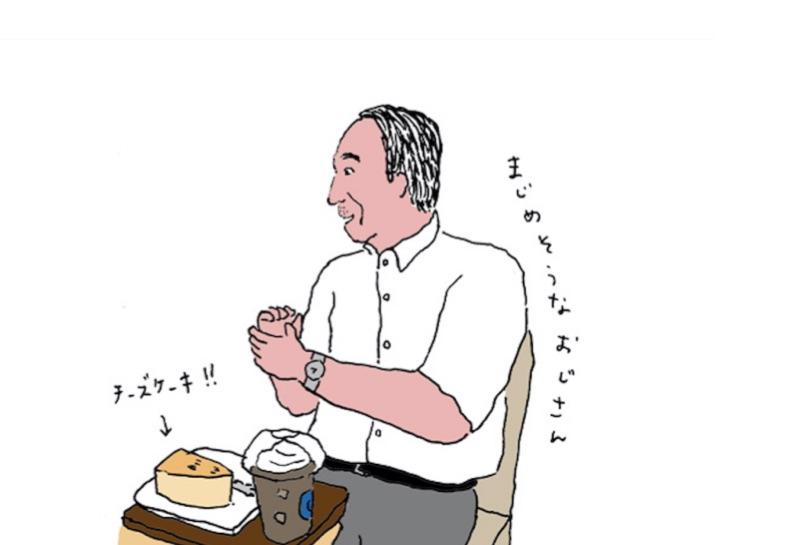 〈おじさんは冷あまスイーツがお好き〉甘党レベル高めおじさんも満足のまろやかカフェモカの画像