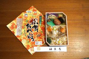 駅弁ライターが厳選!紅葉狩りローカル列車で必食の名品駅弁〈北海道・東北編〉の画像