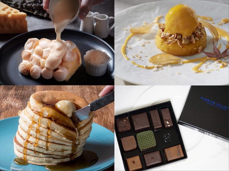 〈今週のスイーツ〉とろけるシフォンケーキにショコラも。10月の期間限定スイーツがずらりの画像