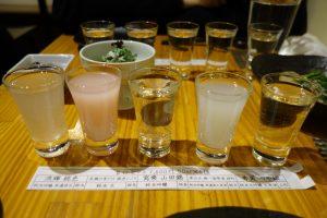 〈食べペディア 65〉日本酒度の画像
