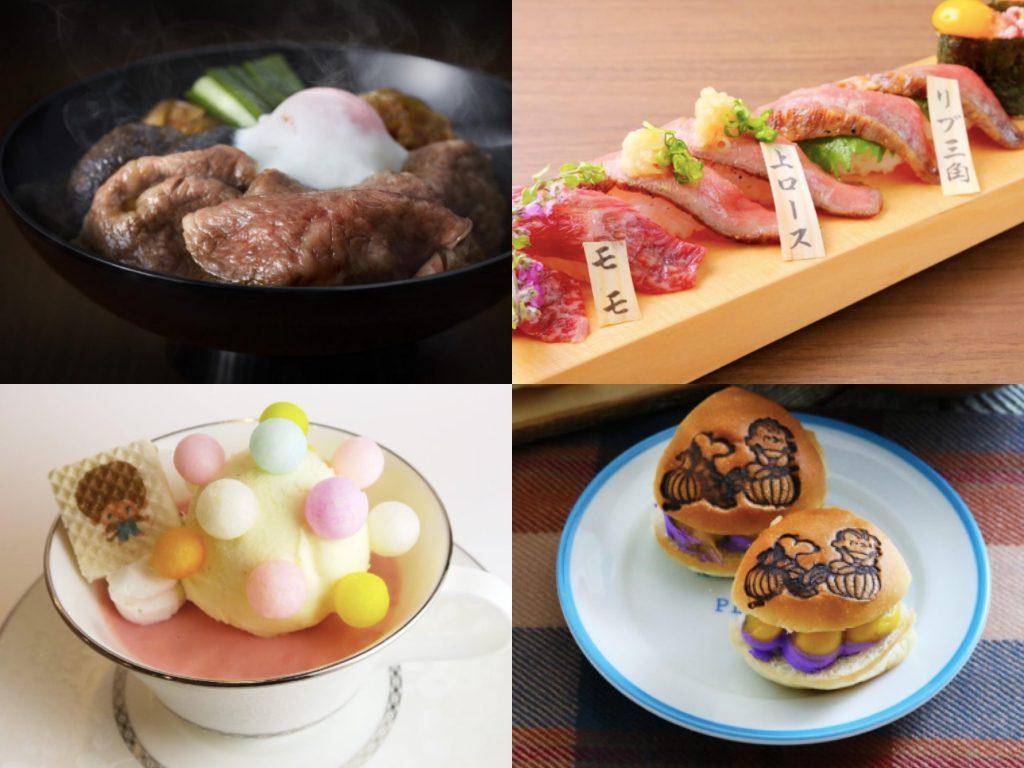 〈最旬フードニュース〉ハロウィングルメやワンランク上の牛丼や肉寿司……注目グルメが目白押しの画像