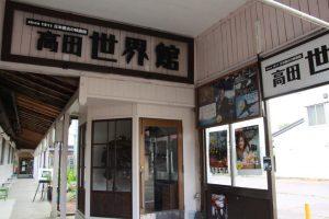 還暦の主婦が突然、飲食店経営デビュー!日本最古級の映画館隣のカフェの画像