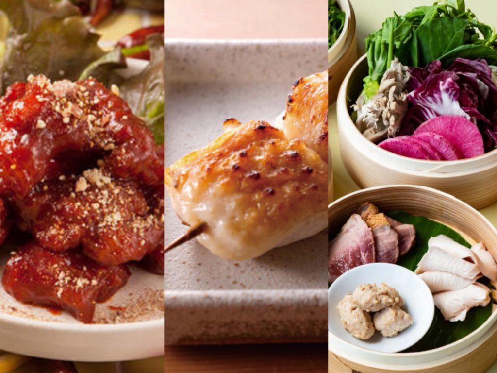 〈最旬フードニュース〉韓国×メキシコ料理、焼き鳥×ワイン、味変して楽しむ鍋……欲張りグルメが大集合!の画像