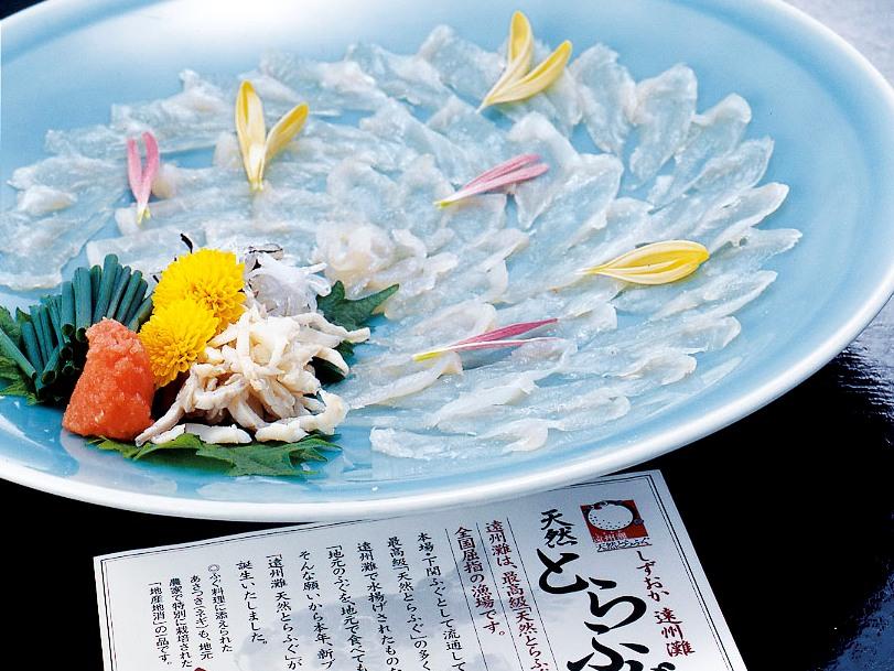 下関だけじゃない。お手軽な価格で天然とらふぐを食べたいなら浜松へ!の画像