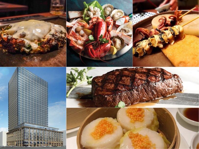 国内外の美食が勢揃い!丸の内の最新グルメスポットといえば二重橋スクエアの画像