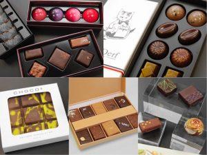 初出店に世界の名ブランドも!サロン・デュ・ショコラ2019最注目ブランドをチェックの画像