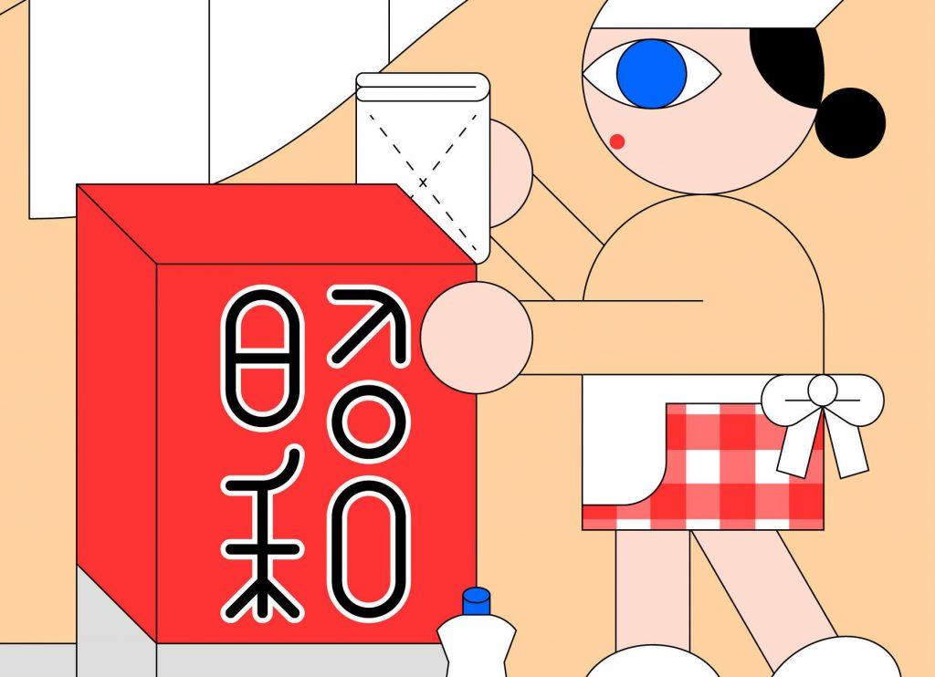 """〈ページをめくり、お腹を満たす〉東京で人気を集めるシェフやソムリエたちが、""""昭和の店""""に惹かれるのはなぜかの画像"""