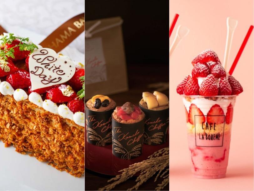 〈今週のスイーツ〉シフォンケーキに贅沢パフェ!スイーツの春がやってきたの画像