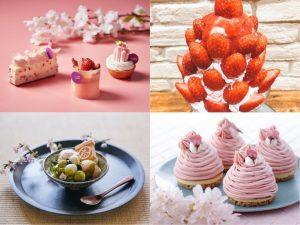 〈今週のスイーツ〉一足先に春の予感。桜色スイーツが大集合!の画像