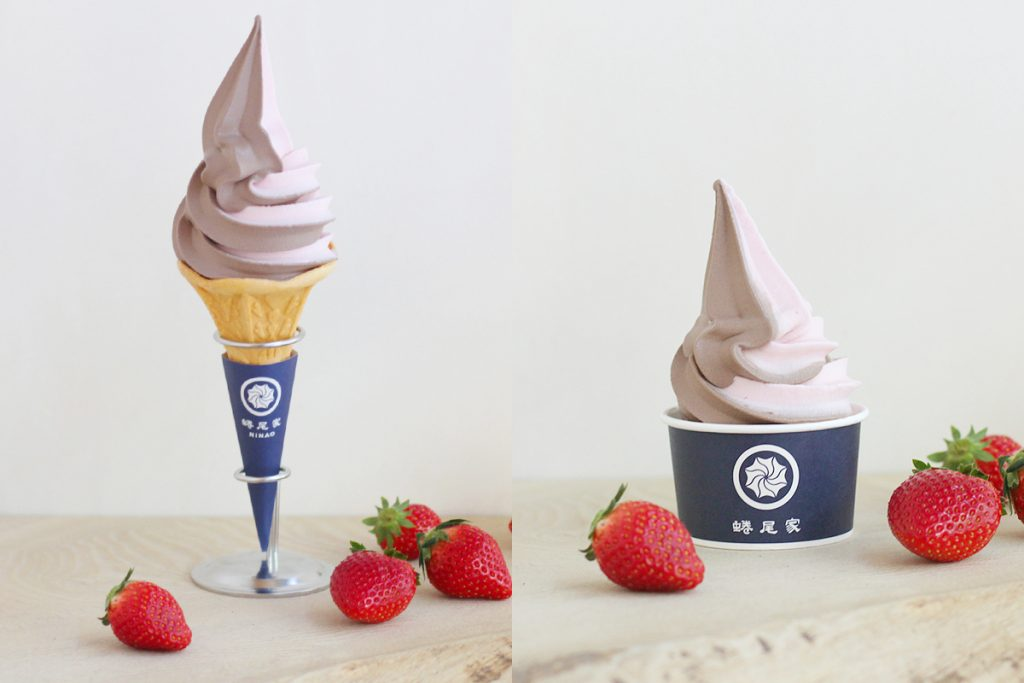 9日間のみ!台湾ソフトクリーム専門店のホワイトデー限定フレーバーの画像