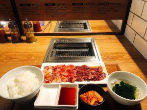 先着290名限定! 一人焼肉専門店の290円「カルビ&ハラミセット」の画像