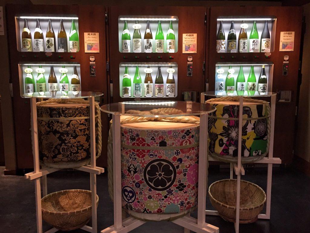 東京全9蔵の日本酒を飲み比べ! 地酒フェアを期間限定で開催!の画像