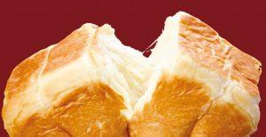人気パンのプロデューサーの新店! 行列必至の高級食パン専門店の画像