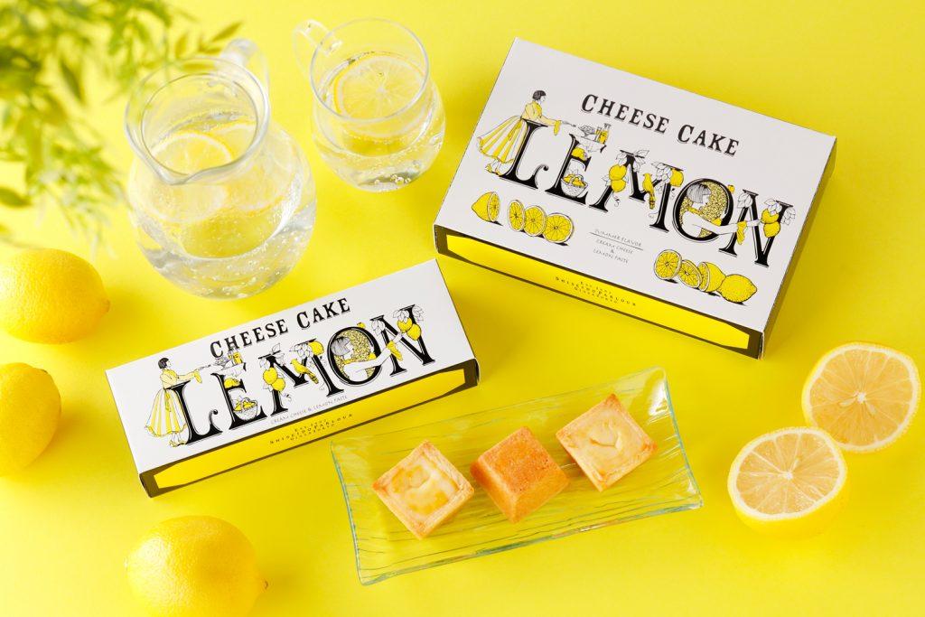 今夏の「資生堂パーラーのチーズケーキ」はレモン! きゅんと甘
