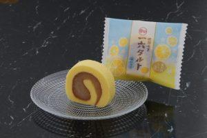 愛媛の銘菓「一六タルト」に塩レモン味が登場。パッケージもキュート!の画像