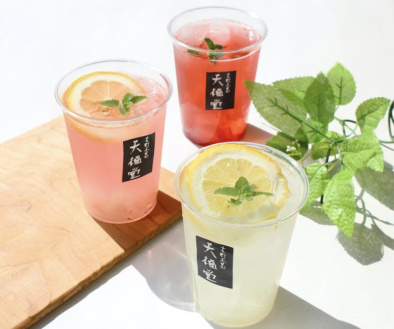 ぷるトロ葛もち×爽やかなソーダ! 「井上天極堂」から奈良の新名物が誕生