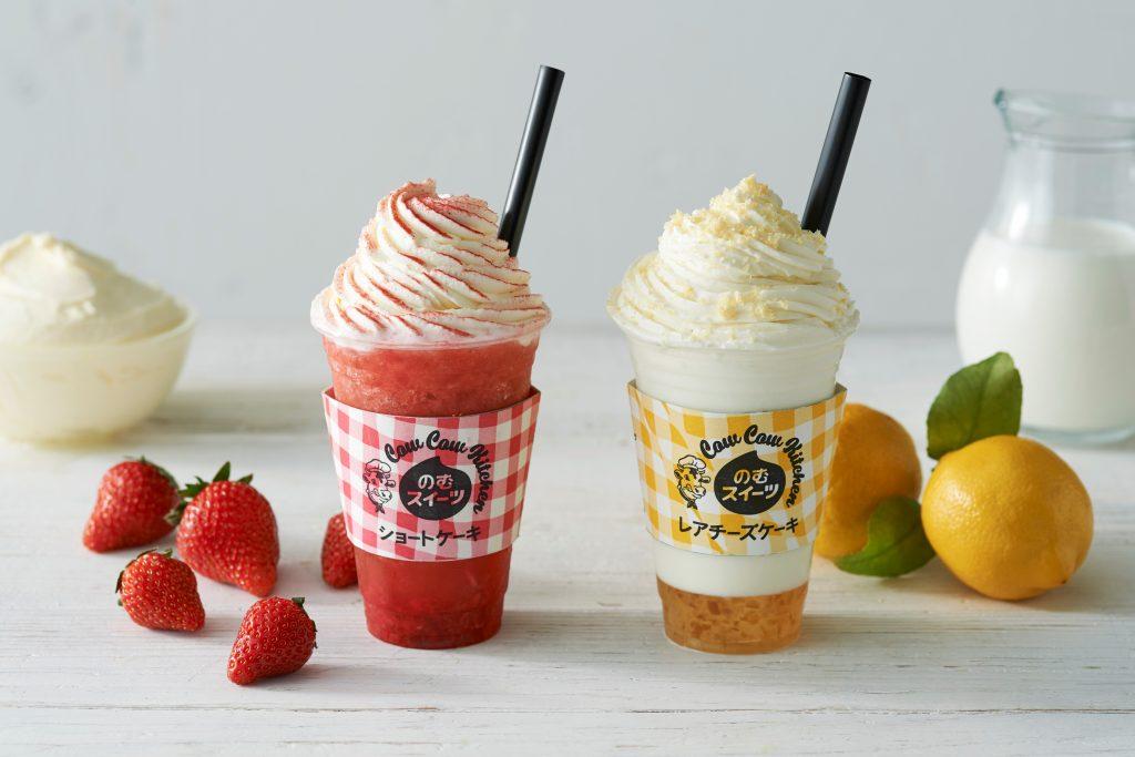 限定「のむスイーツ」が気になる! 東京ミルクチーズ工場の新店が秋葉原にオープン!の画像