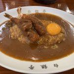 〈食通の昼メシ〉食べログフォロワー数No.1の食通が好むのは本格サラサラカレーの画像