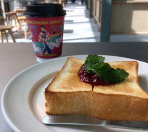 あの猿田彦珈琲がプロデュースするベーカリー! 毎日食べたい、体にやさしいパンの画像