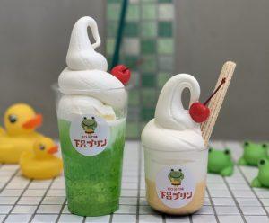 レトロ可愛い! 温泉街の新名物「下呂プリン」からクリームソーダ&プリンソフトが登場の画像