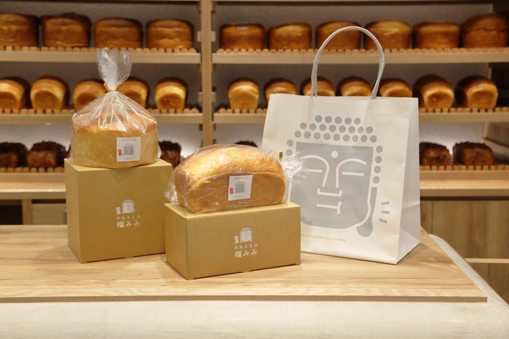 """看板アイテムは""""大仏さまの福みみ""""! 鎌倉に誕生の食パン専門店の画像"""