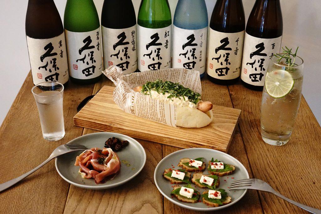 久保田のポップアップバー「KUBOTA SAKE BAR」が恵比寿にオープン