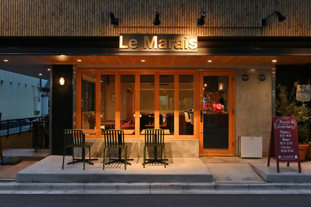 Le Marais(マレ)外観