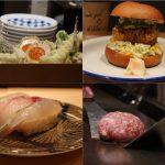 新生「渋谷パルコ」がついにオープン! 気になるグルメスポット10選の画像