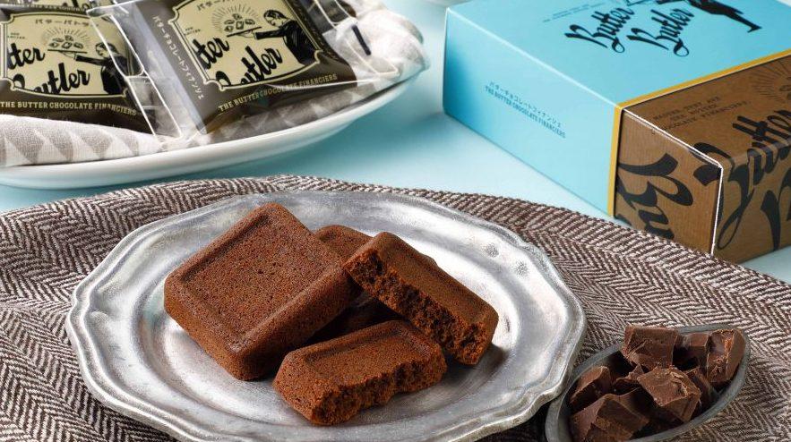 なくなり次第終了! 大人気「バターチョコレートフィナンシェ」が復活