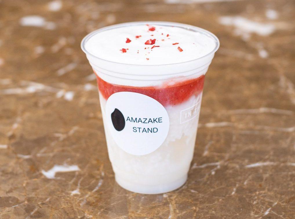 新鮮フルーツをIN! 渋谷・青山で、鎌倉の人気「生あま酒」が限定発売