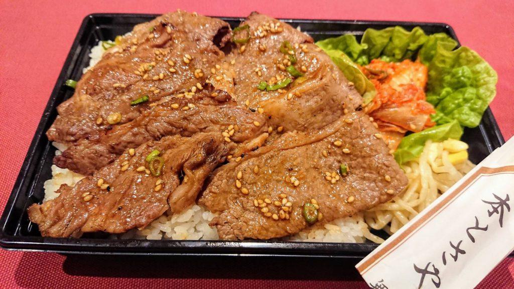 〈おいしいテイクアウト〉肉の専門家も絶賛した老舗焼肉店のジューシー弁当(浅草)の画像