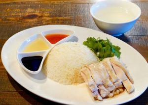 渋谷の新スポットで食べたいのは、音楽界のグルメ番長も大好きなシンガポールチキンライス!の画像