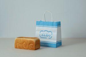 こだわり食感に注目!  生クリーム食パン専門店「ふんわり」が西神南にオープンの画像