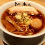 ラーメン王が選ぶ、「今食べたい」ラーメン5選(西日本編)の画像